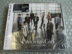 新品/Hey!Say!JUMP『Precious Girl』CD+DVD【初回盤1】他に出品