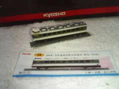 フルタ  新幹線&特急1  489系          あさま