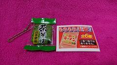 スクイーズ もちもち生麺☆細麺 茶そば