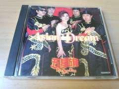 五星旗CD「ASIAN DREAM」ファンキー末吉 中国●