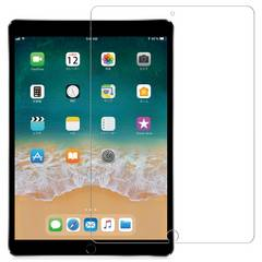 iPad Pro 10.5 専用 フィルム 強化ガラス