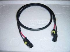 HID専用 高圧延長ケーブル1M×1本 バイク・車用