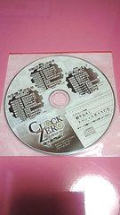 CLOCK ZERO 〜終焉の一秒〜 ExTime ステラセット特典録りおろしボイスCD