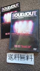 ☆超激安☆即決○送料無料○SOUL'd OUT/TOUR 2003 Dream'd Live