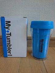 マイタンブラー250ml♪ブルー/青色♪水筒/ボトル/カップ/コップ♪プレゼントにも♪