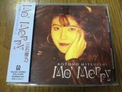 三石琴乃CD モ・メリーMO'MERRY 声優