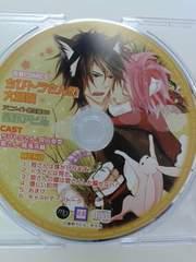 BLCD ちびトラさんの大冒険 アニメイト限定版CD 春野アヒル原作
