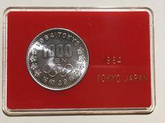 東京オリンピック1000円銀貨 未使用 ケース入り