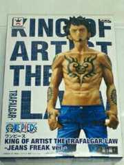 ワンピース KING OF ARTIST THE TRAFALGAR LAW JEANS FREAK ver. ロー