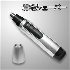 鼻毛シェーバー(鼻・耳両方使用OK.クリーニングブラシ付.安心設計) Dp