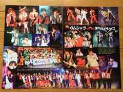 ガムシャラ J's Party★A.B.C-Z★TVnavi 2014年 4月号 5P
