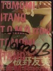 激レア!☆板野友美/T.O.M.O.rrow☆1st写真集+DVD付!直筆サイン入