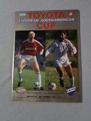 第9回トヨタカップ 公式プログラム 1988年中古品
