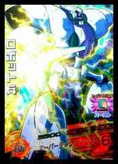 ドラゴンボールヒーローズ SR ロボット兵 HJ2-38