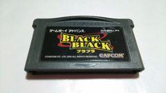 GBA/【24本送180円】BLACK BLACK(ブラブラ)【ソフトのみ】★セーブOK!★