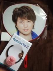 嵐ARASHI LIVE TOUR Beautiful World ヘアゴム&ミニうちわ