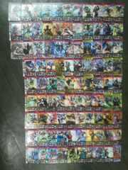 仮面ライダーガンバライドスーパーレアのキラカード93枚詰め合わせ福袋