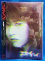 新品DVD スカイハイ 劇場版 スペシャル・エディション