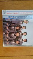 CD【和田弘とマヒナスターズ全曲集】