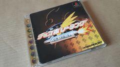 PS☆チョコボレーシング幻界へのロード☆SQUARE。レースゲーム。