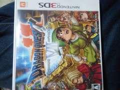 3DS「ドラゴンクエスト�Zエデンの戦士たち」