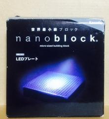 ナノブロック【LEDプレート】nanoblock