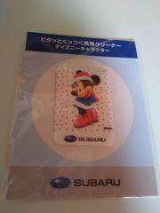 SUBARU スバル オリジナル ディズニー 携帯クリーナー