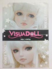 ViSUA DOLL ビジュアドール 両面フルカラーチラシ非売品