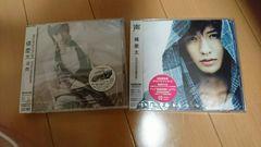 橘慶太CD2枚セット、新品未開封、初回。