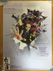hide♪【ROCKET DIVE】店頭告知B2ポスター☆非売品