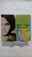 美品CD!! チャオ!チャオ! トロヴァヨーリ 付属品全てあり