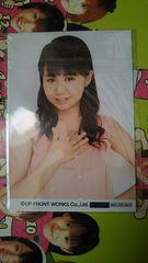 高木紗友希公式生写真