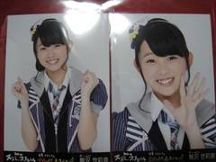 限定HKT48 2枚セット 公式生写真 熊沢世莉奈 非売品 未使用
