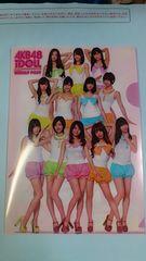 AKB48 iDOLLオフィシャルカレンダー付録のクリアファイル(送無料)