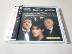 CD「クリスマス・イン・ウィーン3 ノエル・ファンタジー」合唱団