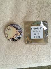 ラッキードッグ1 Tennenouji通販缶バッジ イヴァン�B