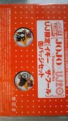 ジョジョの奇妙な冒険 イギー/ザ・フール+定助/ソフト&ウェット 缶バッジセット