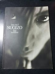 SUGIZO ピアノ・ソロ『TRUTH?』CD付◆LUNA SEAX JAPAN