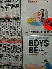 【送料無料】BOYS BE… 全32巻 2nd Season全20巻完結 おまけ付