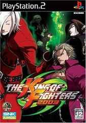 ☆PS2ソフトKOF2003/ザ・キングオブファイターズ2003