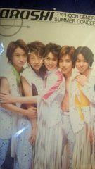 ☆レア☆嵐 2000年 TYPHOON GENERATION 公式クリアファイル