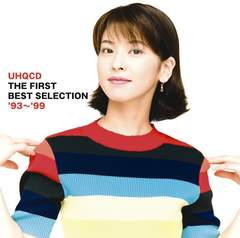 新品即決 森高千里 THE FIRST BEST SELECTION ' 93〜'99ベスト