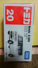 トミカ 旧20 前期型ホンダN BOX  販売終了品 未開封 新品