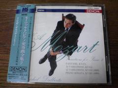 CD モーツァルト:ピアノ変奏曲全集2