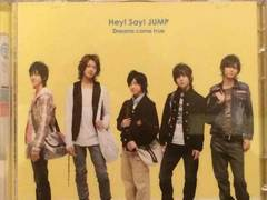 激安!超レア!☆HeySayJUMP/Dreams come true☆初回盤/CD+DVD美品