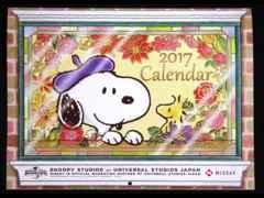 ☆ 『スヌーピー・スタジオ』 フラワーカレンダー 2017