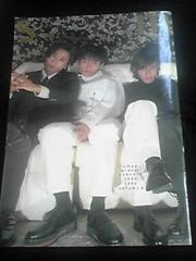 SMAP Concert 1995 1996 ライブコンサートツアーパンフレット
