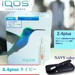アイコス 新型 iQOS 2.4plus ネイビー 本体 新品 未開封 未登録