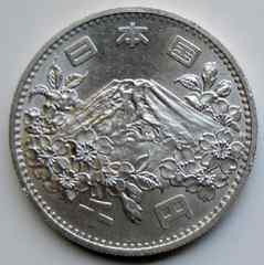 ◆東京オリンピック 1000円銀貨 準未使用