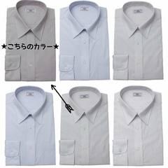 新品未使用タグ付きワイシャツ形態安定加工Yシャツ長袖メンズLサイズ